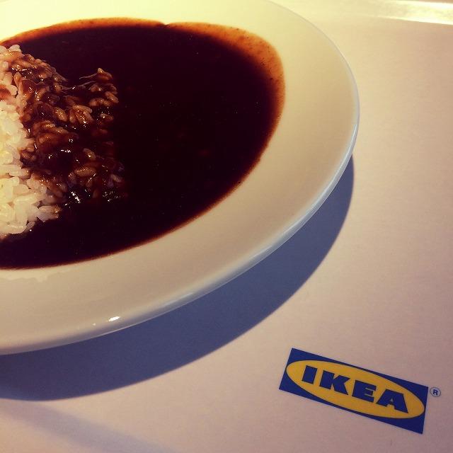 IKEA イケア カレー