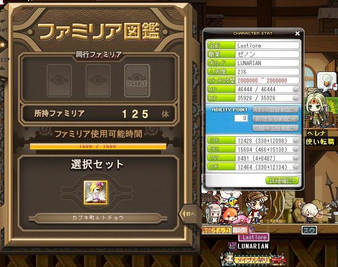 Maple151207_040313.jpg