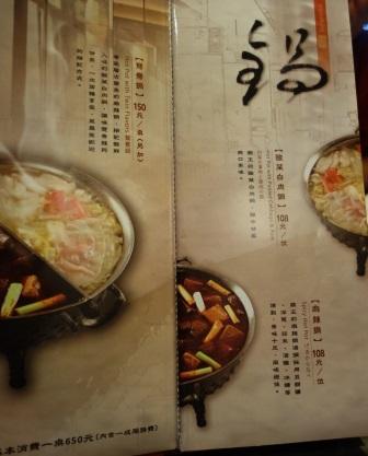鼎王 (3)