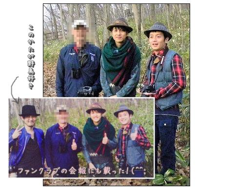 2016924yuzu1.jpg