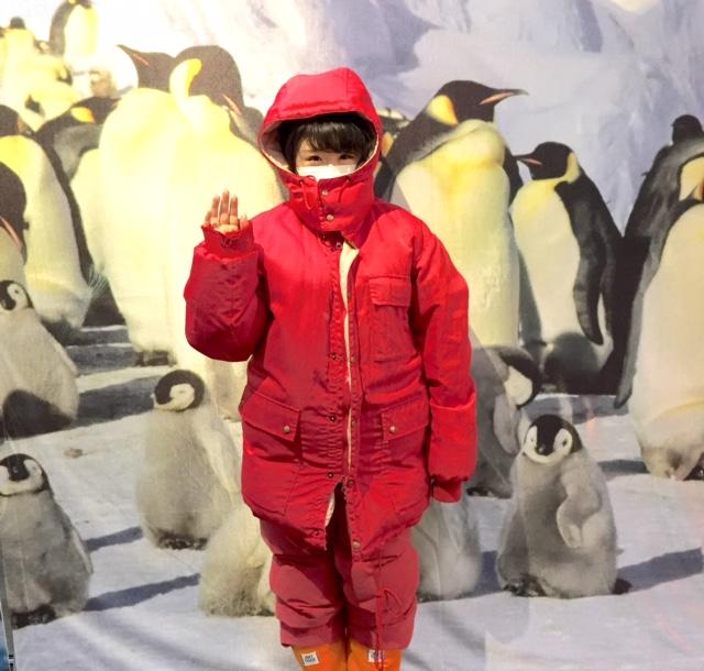 南極・北極科学館2