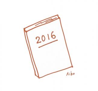 20160604 スマホスケジュール