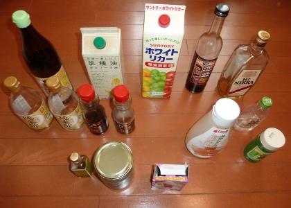20160503調味料断捨離7