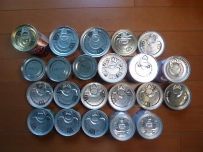 缶詰断捨離3