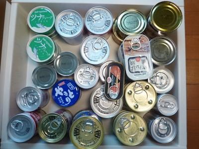 缶詰断捨離1