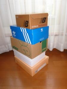 靴の箱断捨離