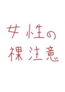 blog201504_255-0.jpg