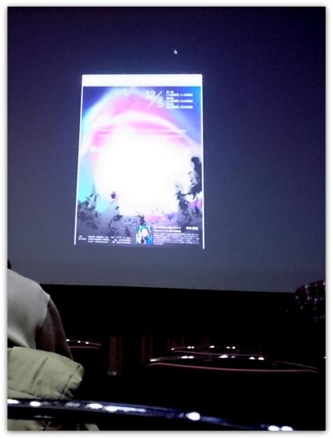 青森県 弘前市 オーロラ 上映会 イベント