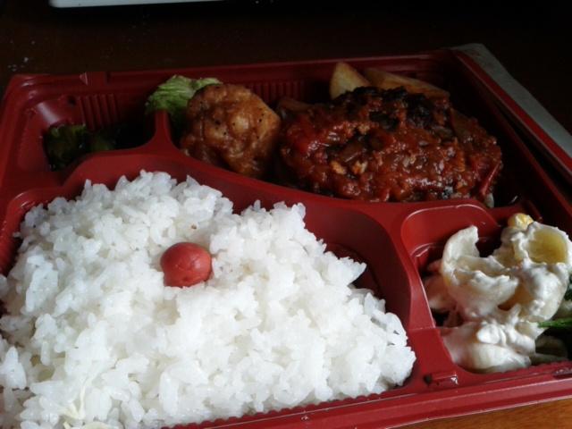 二月二十三日昼食