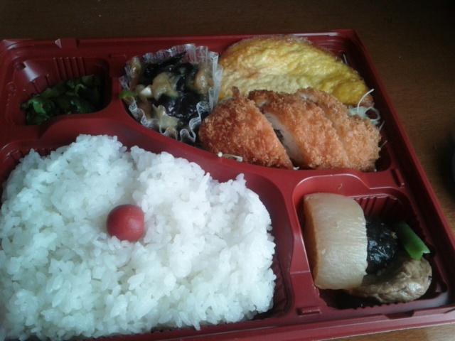 三月三日昼食