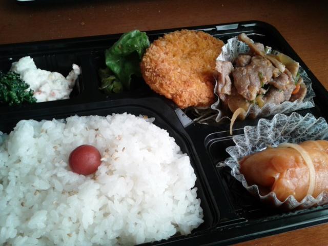 三月四日昼食