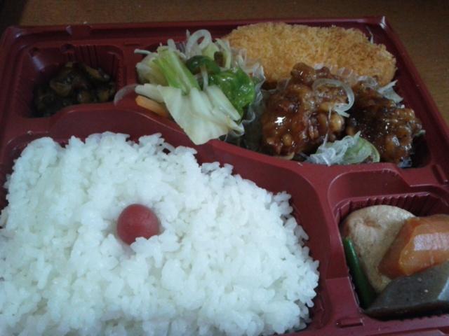 三月九日昼食