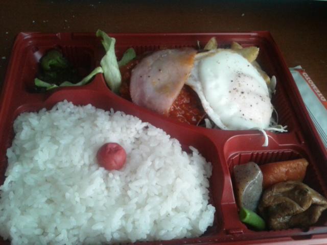 三月三十一日昼食