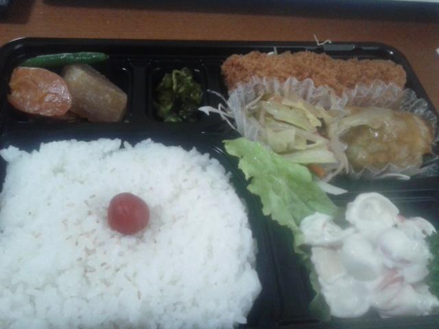 四月二日昼食