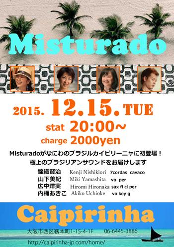 20151215mistu1a.jpg
