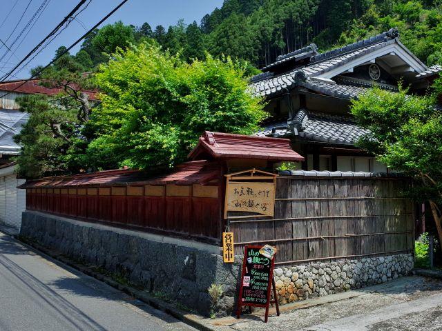 山の麺処2