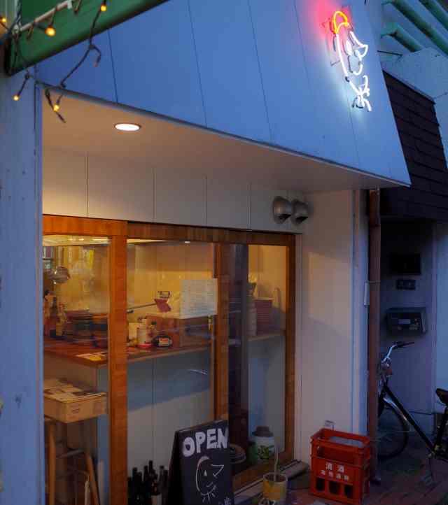 マンボ飯店11