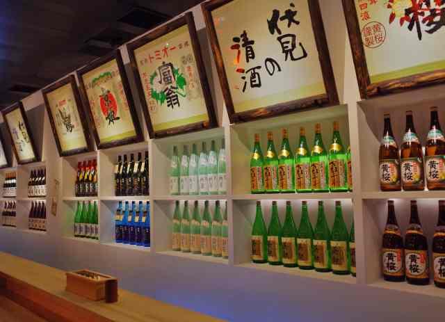伏見酒蔵小路3