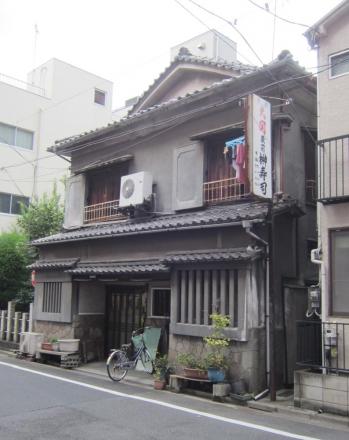 蔵前3丁目 榊寿司①