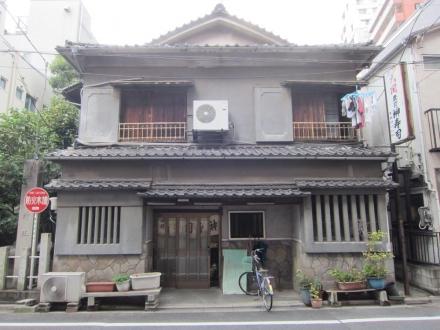 蔵前3丁目 榊寿司②
