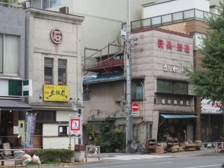 蔵前2丁目 土佐丸 酒井勝商店①