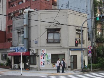 浅草橋3丁目 みちしるべ①