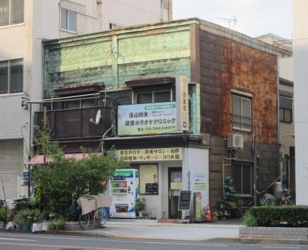 鳥越1丁目 佳山明生健康カラオケクリニック①
