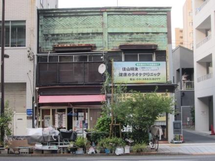 鳥越1丁目 佳山明生健康カラオケクリニック③