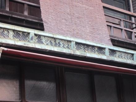 浅草橋3丁目 和瓦銅板葺出し桁④