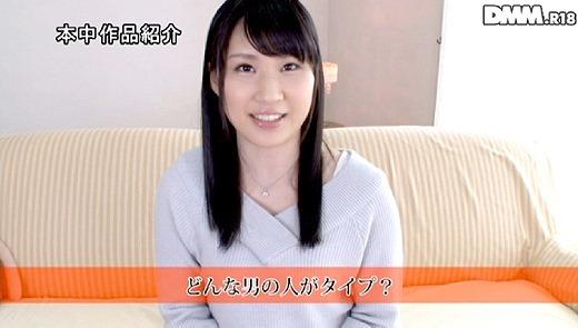 相川潤 22