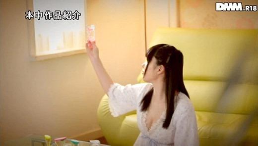 相川潤 39