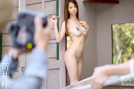 新井梓 04