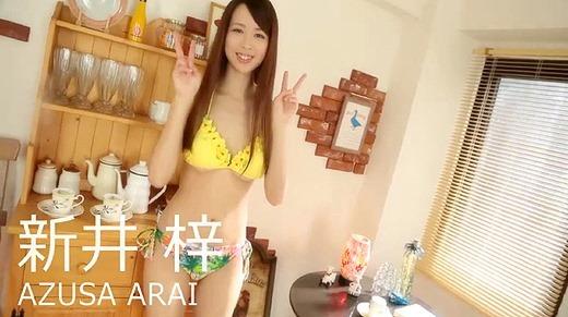 新井梓 15