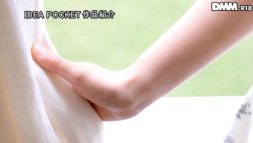 麻生遥 14