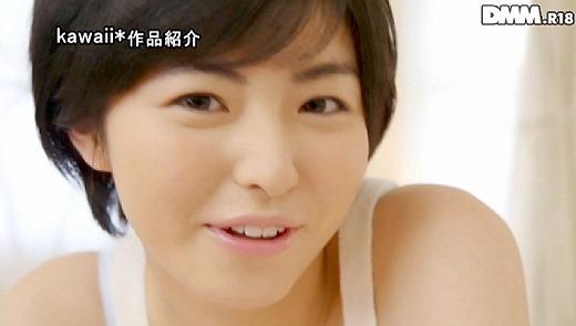 鮎川柚姫 71