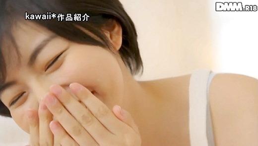 鮎川柚姫 72