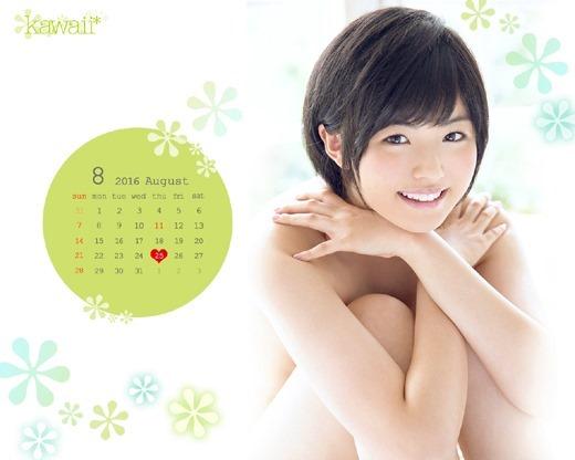 鮎川柚姫 93