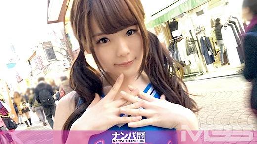 地下アイドルナンパ 01 in 原宿 あい 18歳 応援アイドル