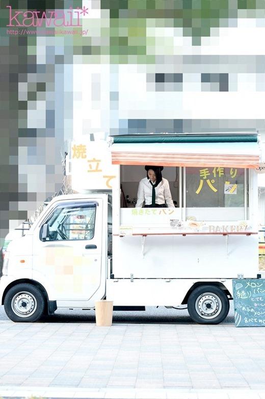 メロンパン屋ちさ(仮)02