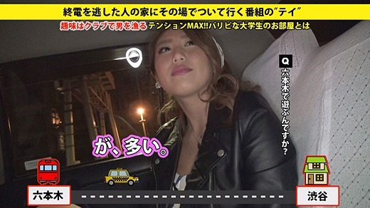 ドキュメンTV 04