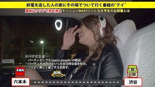 ドキュメンTV 05