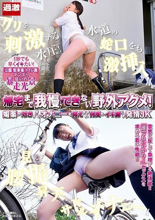 DMM動画GWセール 37