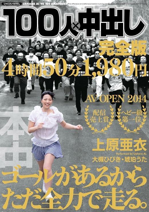 DMM動画60%オフセール 45