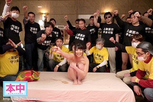 DMM動画60%オフセール 48