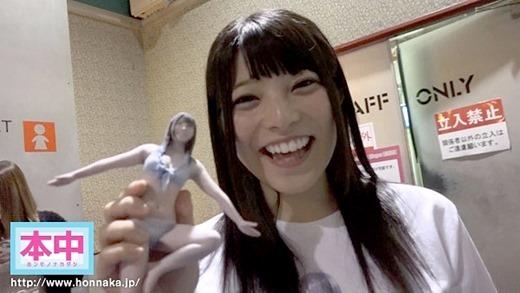 DMM動画60%オフセール 54