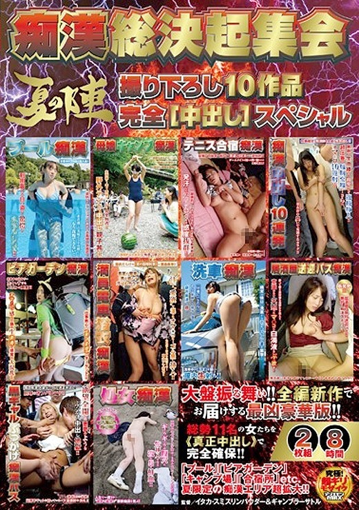DMM動画セール 80