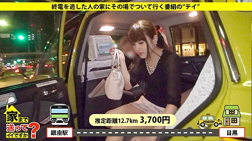 ドキュメンTV 03