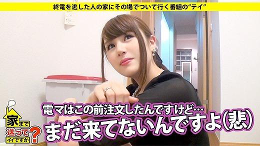 ドキュメンTV 07