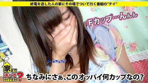ドキュメンTV 08