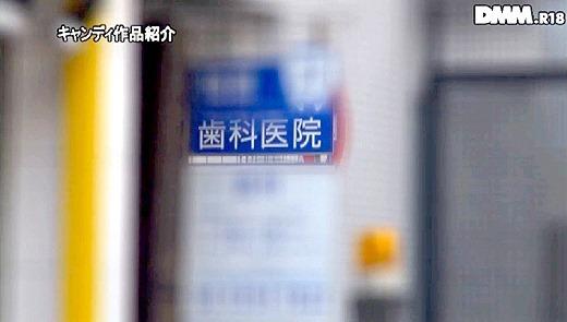栄川乃亜 34